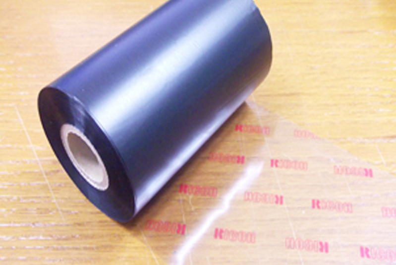 Ribbon for Coil Band