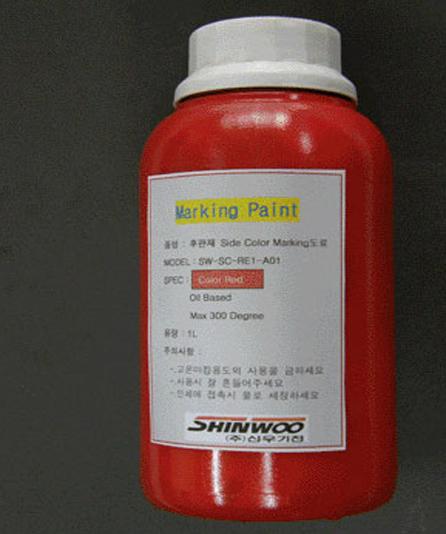 후판재 Side Color Marking 도료-4